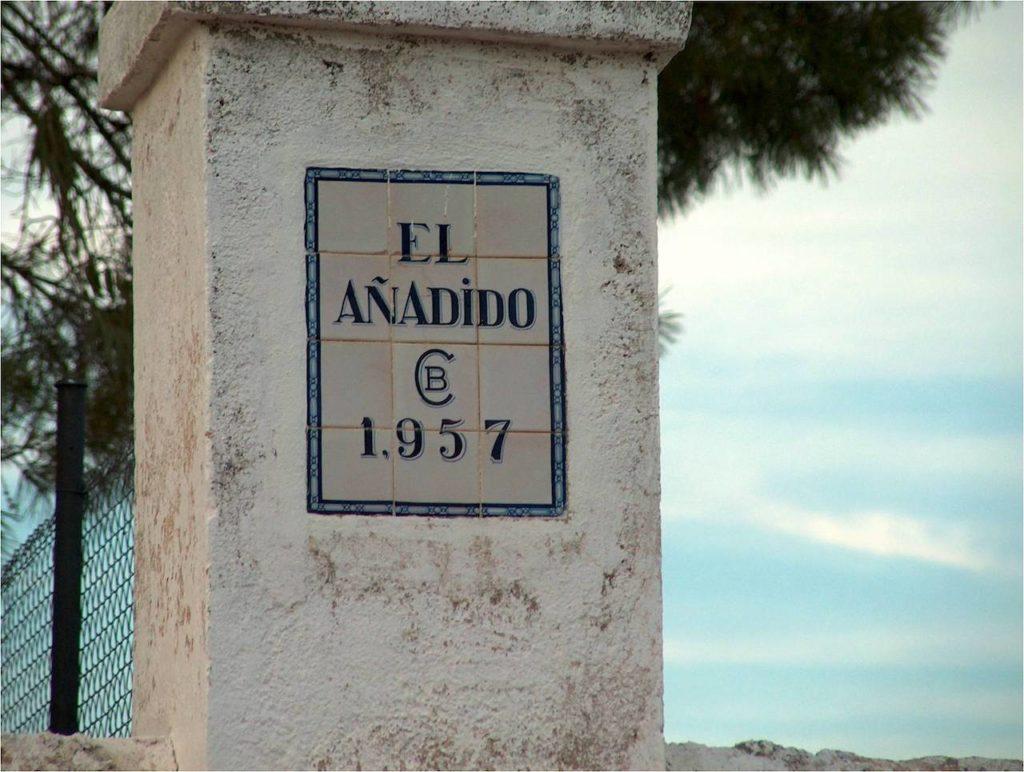 azulejo El Añadio